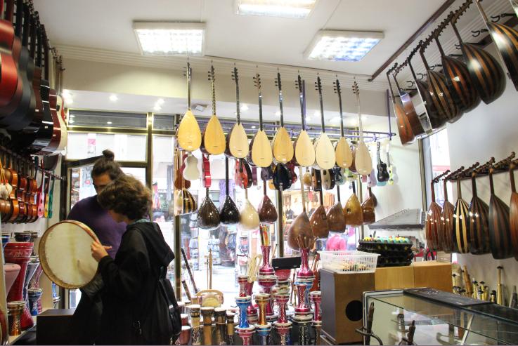 Müzik mağazası